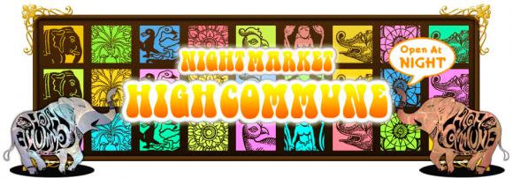 highcommuneheader01
