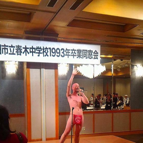 dousoukai_fundoshi