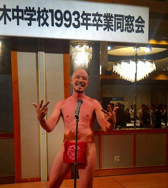 dousoukai_fundoshi03
