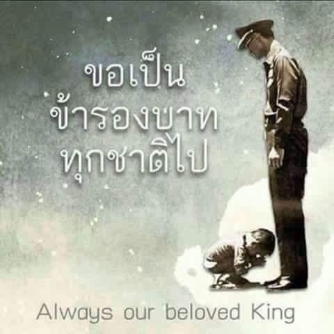 Thailand_kingdom_02